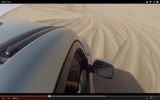 qatar dunes
